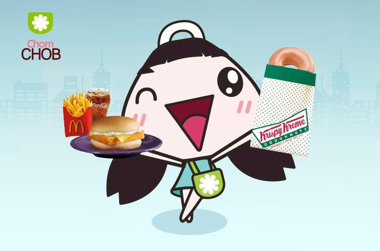 สมาชิก AMC รับฟรี ชุดแมคฟิช หรือ Krispy Kreme Original