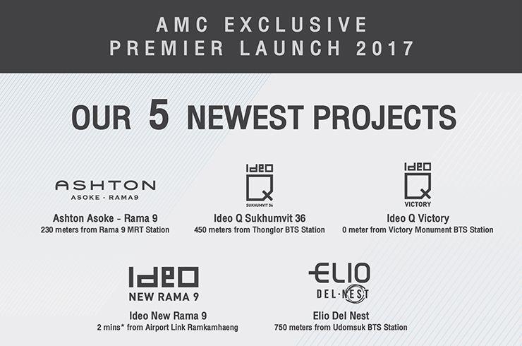 AMC EXCLUSIVE PREMIER LAUNCH 2017