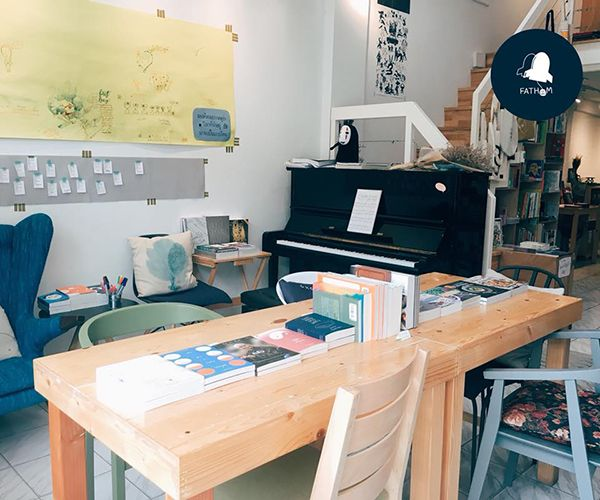 Fathom bookspace