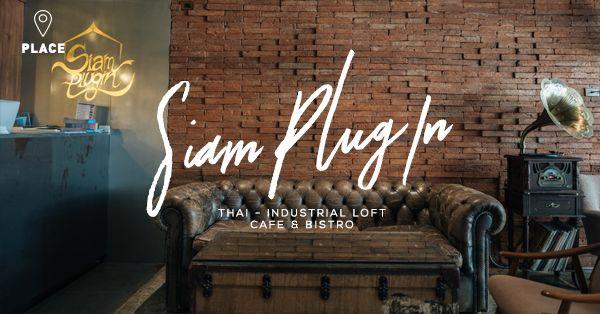 Siam-Plug-In_01