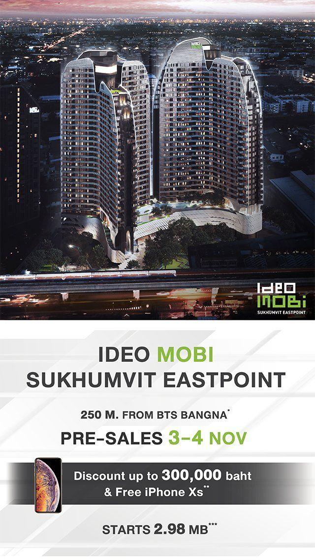 IdeoSKV-EsP-Mobile-IPhone2