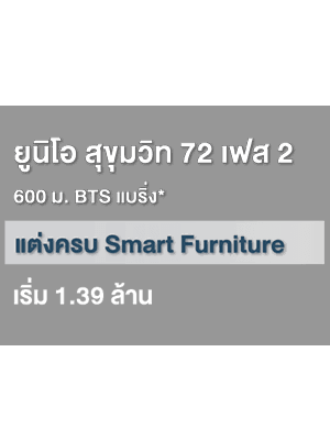 u72transparent-m