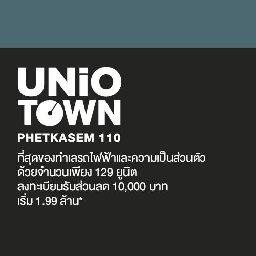 Phet110-Cover-Text-Rev3