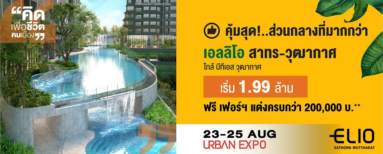 Condominium | Ananda Development Public Company Limited Tel  02 316 2222