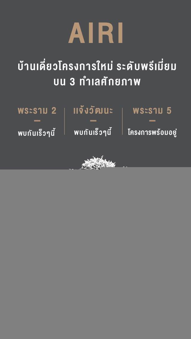ONLINE_airi__640x1136-px